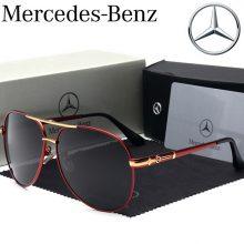 Mercedes-Benz Luxury Polarized Sunglasses