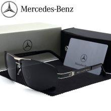 Mercedes-Benz Exclusive Edition Sunglasses